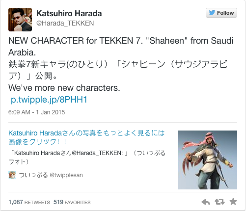 how to change language tekken 7