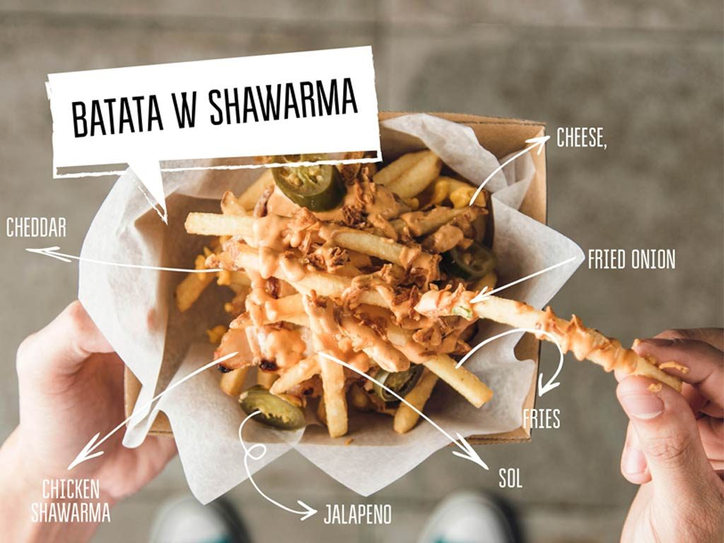 batata-w-shawarama-fries-sol
