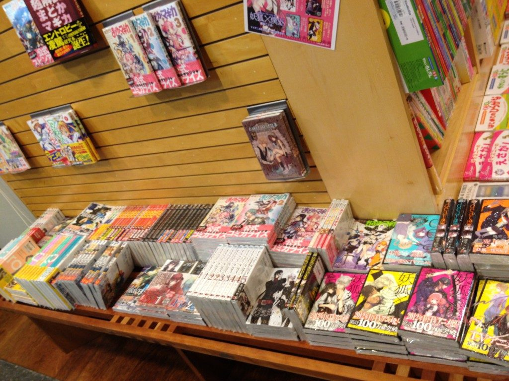 Could you spend a whole day in Kinokuniya?
