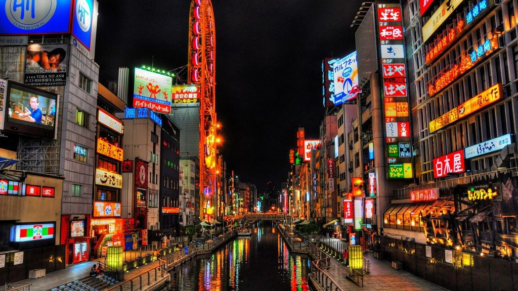 Cultural Peculiarities: 3 things to know if you're traveling to Japan