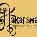 Aakarshan Logo