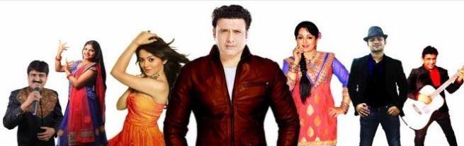Bollywood Jashn