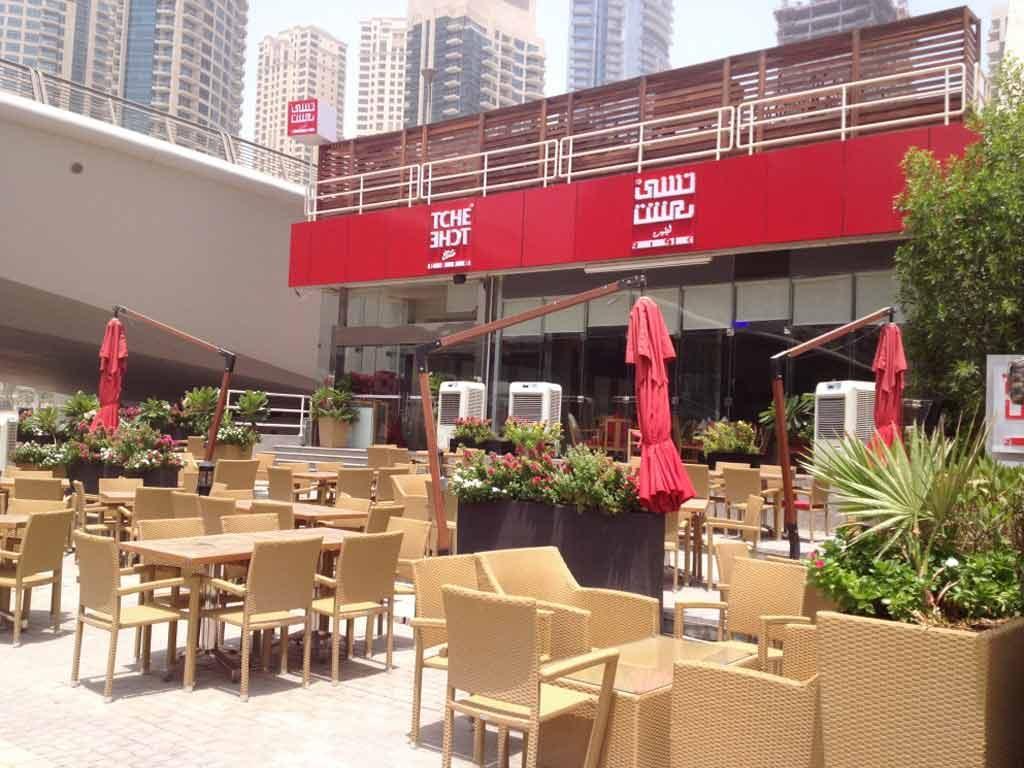 random-shisha-cafe