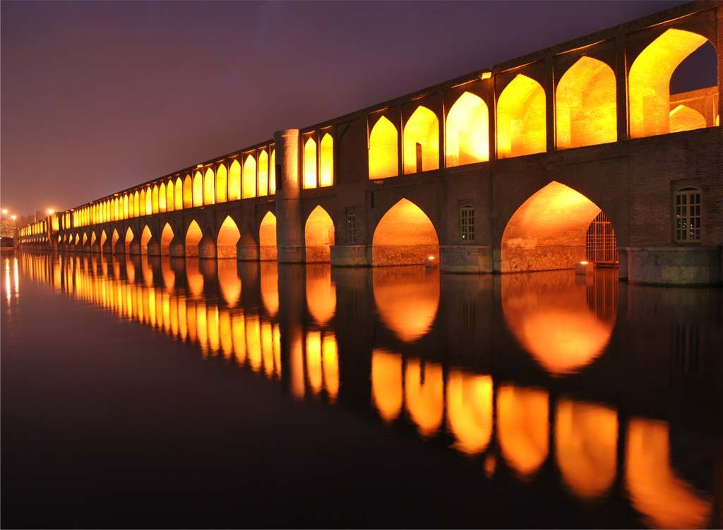 Siospele Bridge