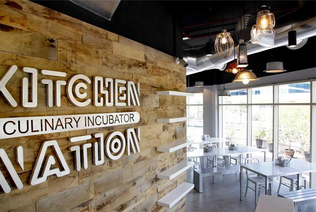 kitchen-nation
