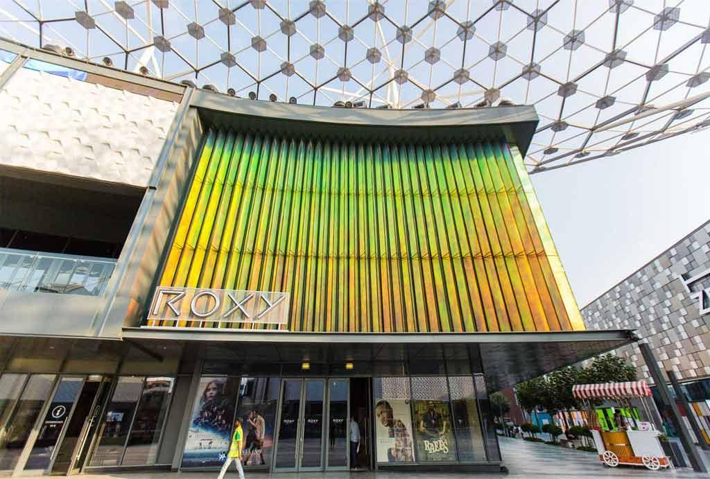 Roxy Cinemas in City Walk Dubai
