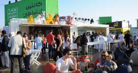 Dubai Food Festival 2018